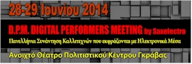 dpm-digital-performers-meeting