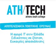 rejoin ath tech college logo