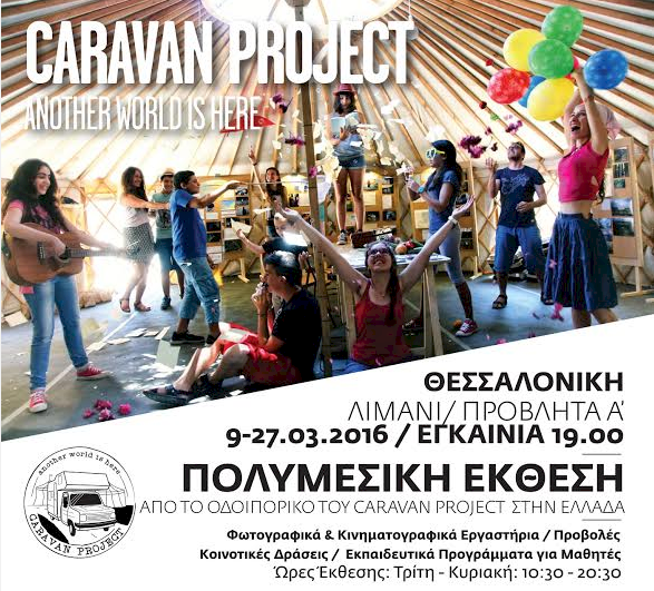 rejoin caravan project foto top