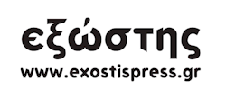 rejoin exostis press logo