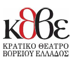 rejoin kratiko 8eatro be logo mini