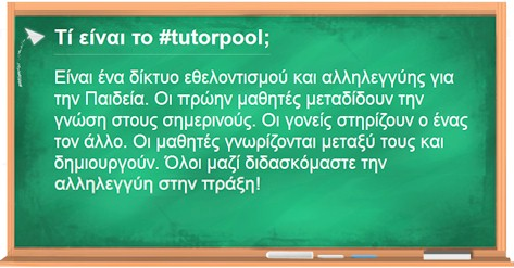 rejoin tutorpool