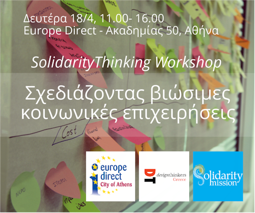 rejoin workshop solidaritymission foto