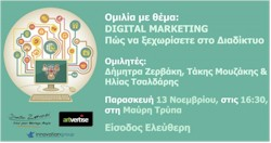 rejoin digital marketing mavri tripa