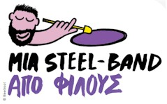 rejoin steel band stegh
