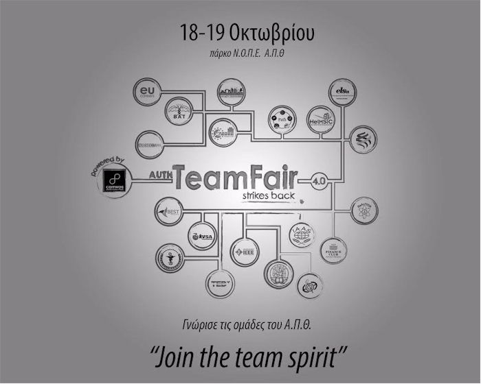 rejoin teamfair