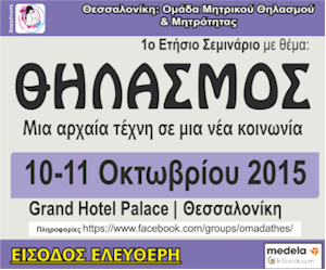 rejoin thilasmos grand hotel palace thessaloniki logo